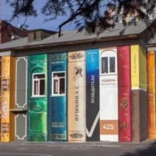 storefront-bookstore-mural